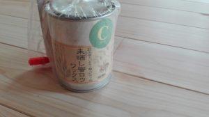フローリングにワックスを塗る、人気の蜜蝋ワックスを使用してみた!